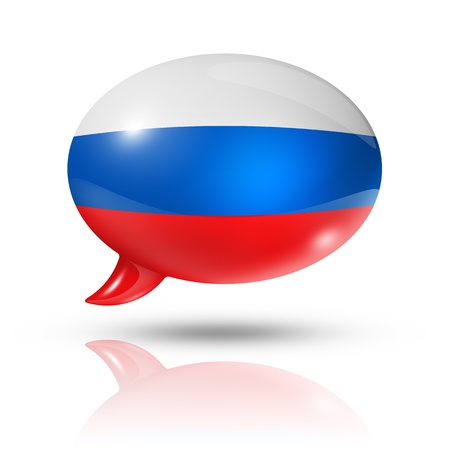 russia flag: three dimensional Russia flag in a speech bubble isolated on white  Stock Photo