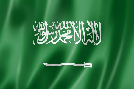 Saudi Arabia flag, three dimensional render, satin texture