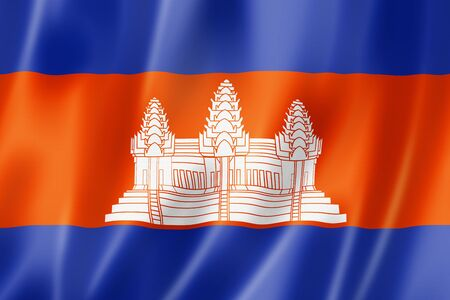 cambodian flag: Cambodia flag, three dimensional render, satin texture