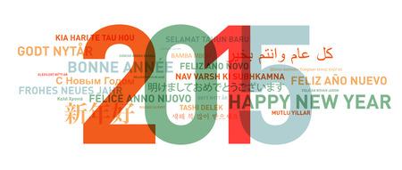 nouvel an: Bonne ann�e du monde. Diff�rentes langues carte de c�l�bration