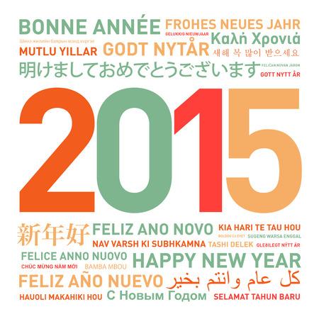new Year: Felice anno nuovo dal mondo. Lingue diverse cartolina celebrazione