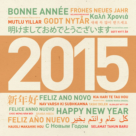 Happy new year from the world. Different languages celebration card photo