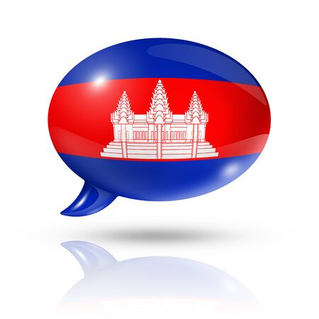 translating: three dimensional Cambodia flag in a speech bubble isolated on white Stock Photo