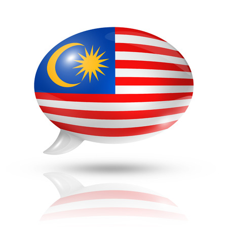 three dimensional: three dimensional Malaysia flag in a speech bubble isolated on white with clipping path