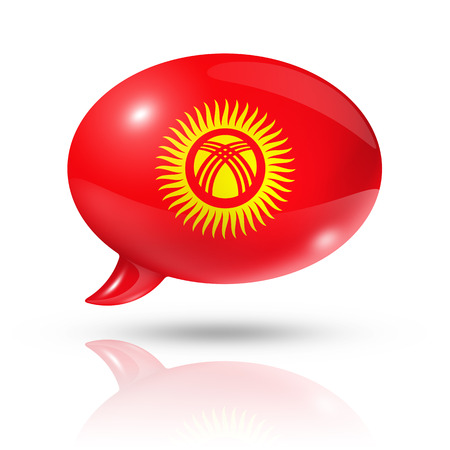 converse: three dimensional Kyrgyzstan flag in a speech bubble isolated on white Stock Photo