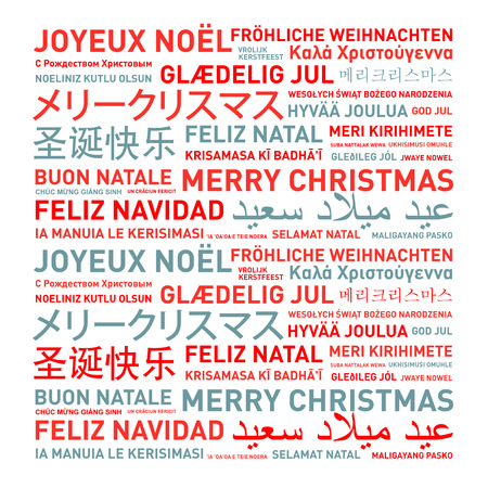 written text: Merry christmas from the world. Different languages celebration card Stock Photo
