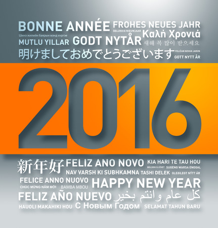 happy: Happy new year from the world. Different languages celebration card