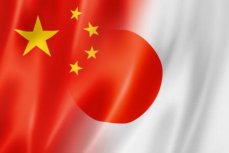 日本: 中国と日本の国旗を混合、3 次元レンダリングの図 写真素材