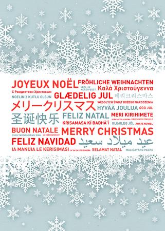 languages: Feliz Navidad del mundo. Los diferentes lenguajes de celebración