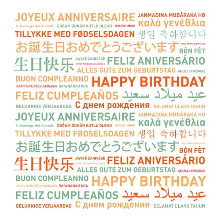 languages: Feliz cumpleaños del mundo. Diferentes idiomas celebración