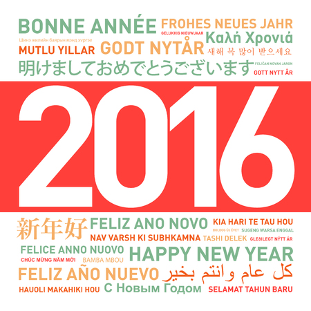 celebration card: Happy new year from the world. Different languages celebration card