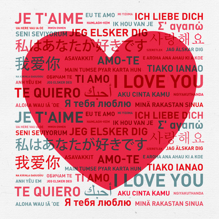 Happy valentines day: I love you message translated in different world languages - vintage card Stock Photo