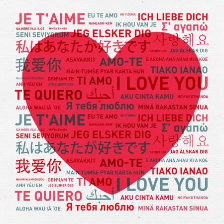 saint valentin coeur: Je t'aime message traduit dans les diff�rentes langues du monde - carte vintage