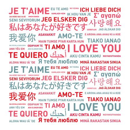 나는 당신에게 다른 세계의 언어로 번역 된 메시지 카드를 사랑