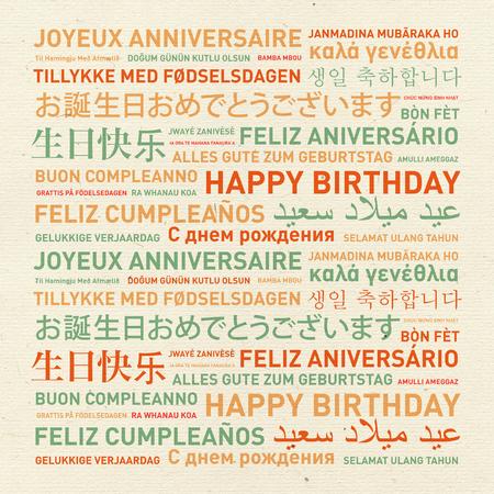 languages: Feliz cumpleaños del mundo. Diferentes lenguas tarjeta de celebración de la vendimia