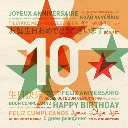 10th: 10th anniversary happy birthday from the world. Different languages celebration card