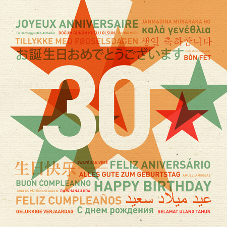french: 30th anniversary happy birthday from the world. Different languages celebration card