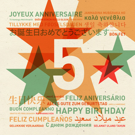 celebration card: 5th anniversary happy birthday from the world. Different languages celebration card Stock Photo
