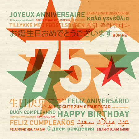celebration card: 75th anniversary happy birthday from the world. Different languages celebration card