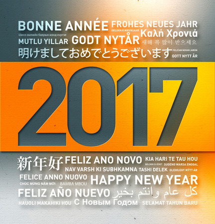 new year eve: Happy new year card from the world in different languages