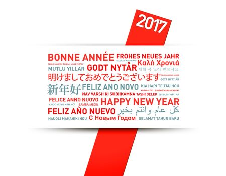german: Happy new year from the world. Different languages celebration card