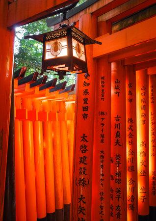 Traditional lantern in Fushimi Inari Taisha shrine, Kyoto, Japan Editorial