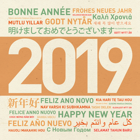 2019 Happy new year card from the world in different languages.