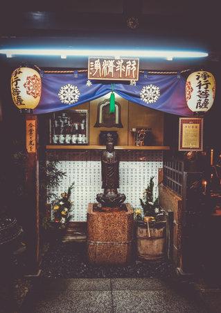 Marishiten Tokudaiji Temple in Ueno, Tokyo, Japan Editorial
