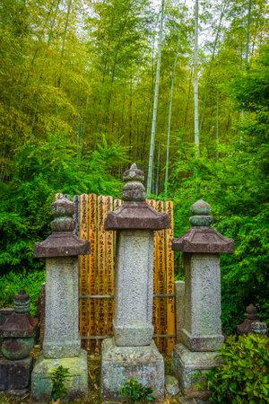 Jojakko-ji Shrine temple graveyard in Arashiyama bamboo forest, Kyoto, Japan