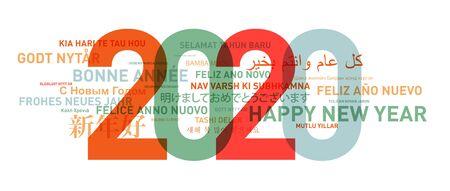 Frohes neues Jahr 2020 Karte aus der Welt in verschiedenen Sprachen Standard-Bild