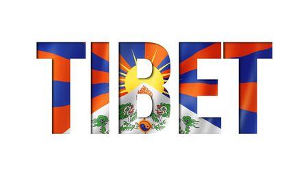 tibetan flag text font. tibet symbol background