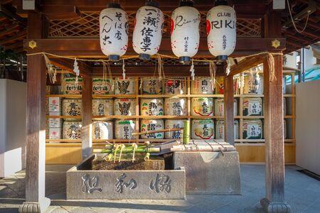 Traditional Kazaridaru barrels in Maruyama garden, Kyoto, Japan Stock fotó