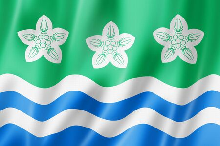 Cumberland County flag, United Kingdom waving banner collection. 3D illustration Banque d'images - 142881951