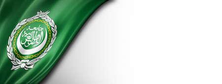 Arab League flag isolated on white. Horizontal panoramic banner.