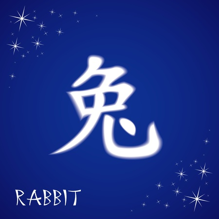 Vector illustration of chinese zodiac sign: rabbit Vector