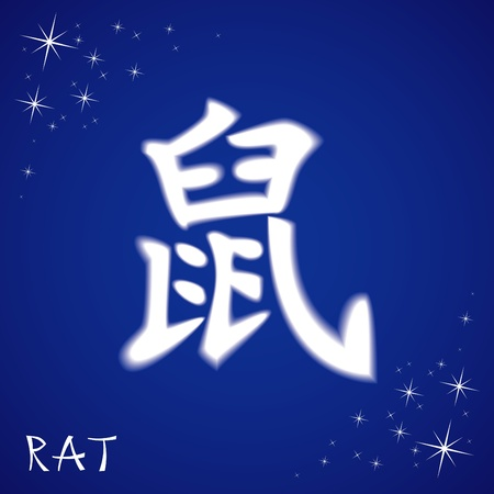 Vector illustration of chinese zodiac sign: rat Vector