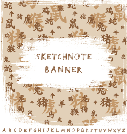 snake calligraphy: Hieroglyph background and sketchnote banner. Vector illustration