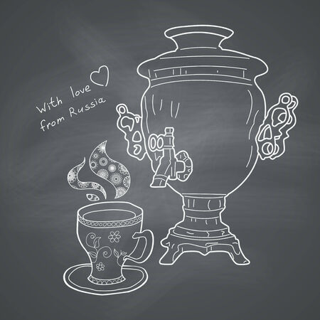 russian food: Russian samovar and cup. Vector skethnote design on chalkboard background Illustration