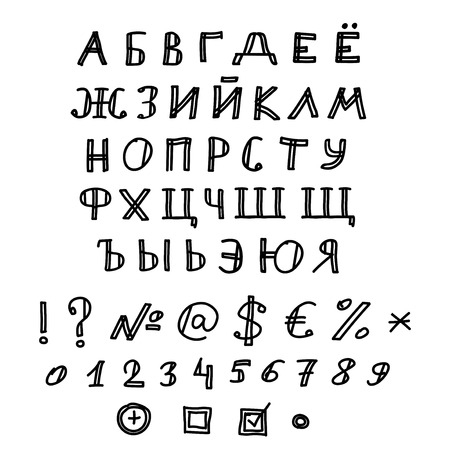 Hands drawing sketch note russian alphabet, numbers and symbols.  Vector