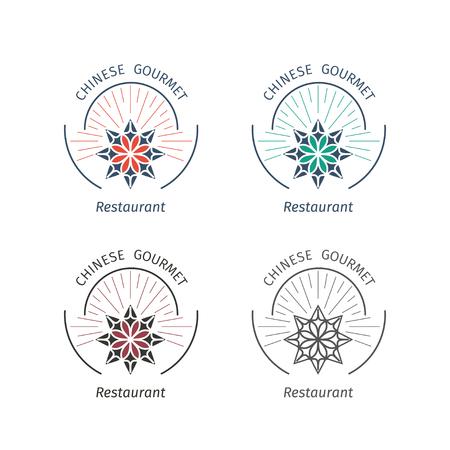 logo de comida: Asia plantillas de logotipo alimentos fijados. Vector dise�o ornamental �tnico para restaurantes y cafeter�as.