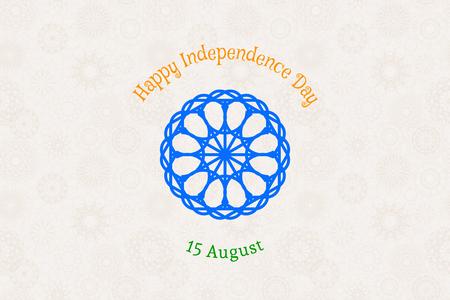 ashoka: Indian Independence Day background with ornamental Ashoka wheel. Vector illustration