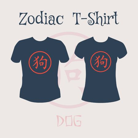 hieroglyph: Chinese zodiac hieroglyph. Vector t-shirt template with dog sign