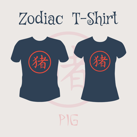 hieroglyph: Chinese zodiac hieroglyph. Vector t-shirt template with pig sign