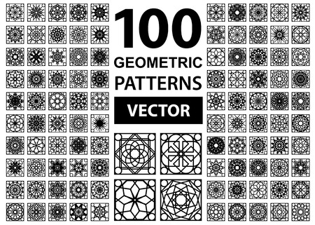 pakistani: Seamless texture with geometric ornament. Vector set of arabic patterns