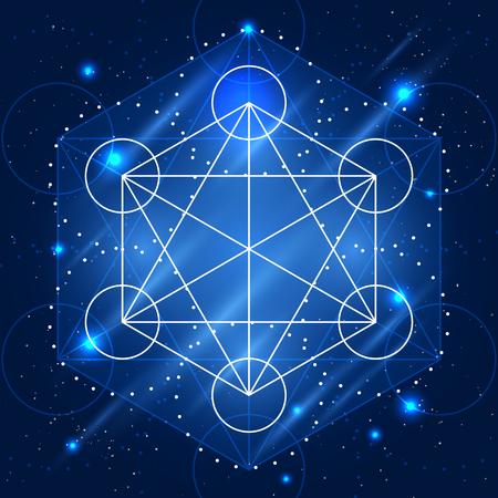 Signo geometría mágica. Vector la alquimia símbolo místico en el fondo espacio Ilustración de vector