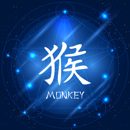 astrology signs: Vector illustration of chinese zodiac sign monkey Illustration