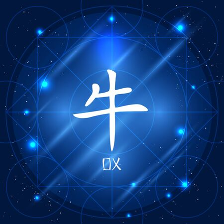 ox: Vector illustration of chinese zodiac sign ox