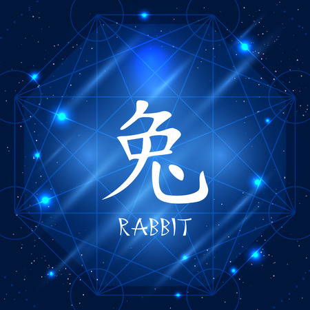 chinese zodiac: Vector illustration of chinese zodiac sign rabbit Illustration