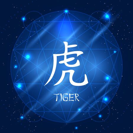 astrology signs: Vector illustration of chinese zodiac sign tiger