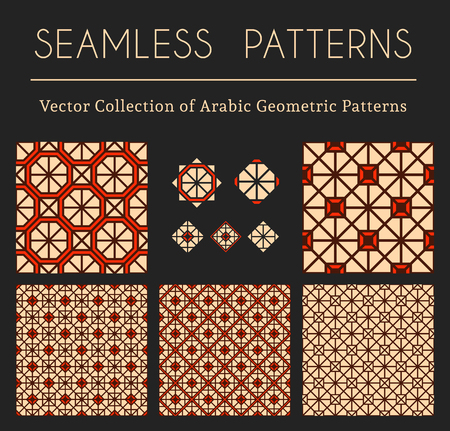 Seamless textures collection with geometric ornaments and symbols. Vector patterns set Illustration